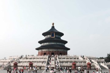 beijing-itinerary-lead