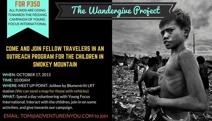 The Wandergive Project
