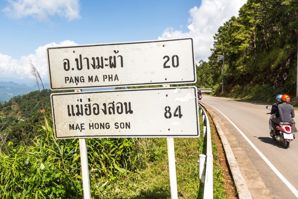 road to mae hon song loop