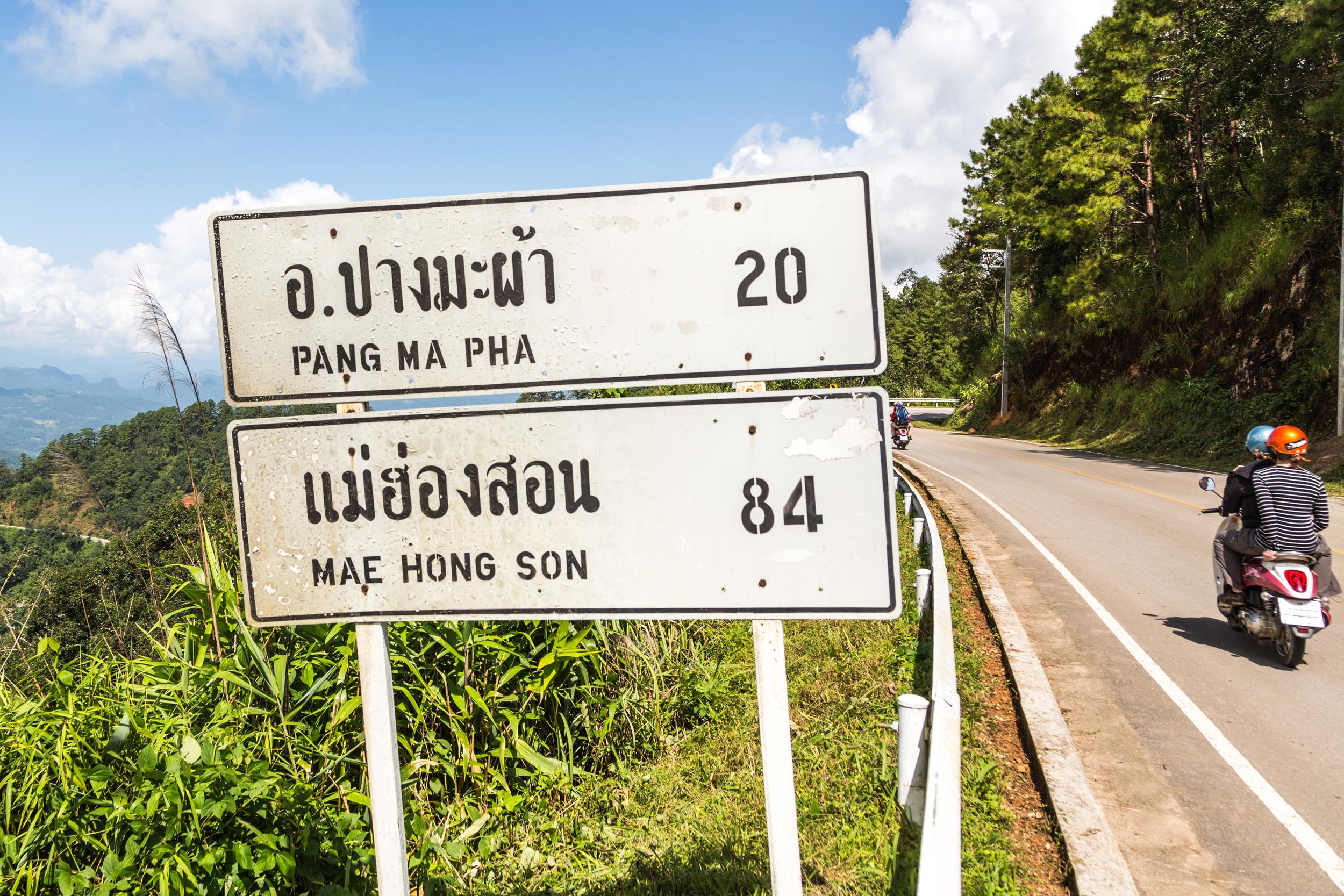 road to mae hon song loop