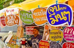 Thai signs on a local convenience stall