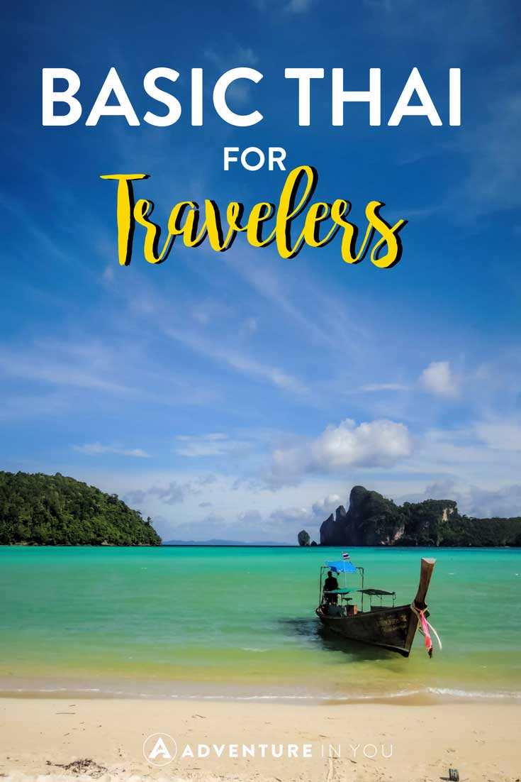 Thailand travel | Looking for a few basic Thai words to help you travel Thailand? Here's some Thai for travelers to help you travel with ease. #thailand #thai