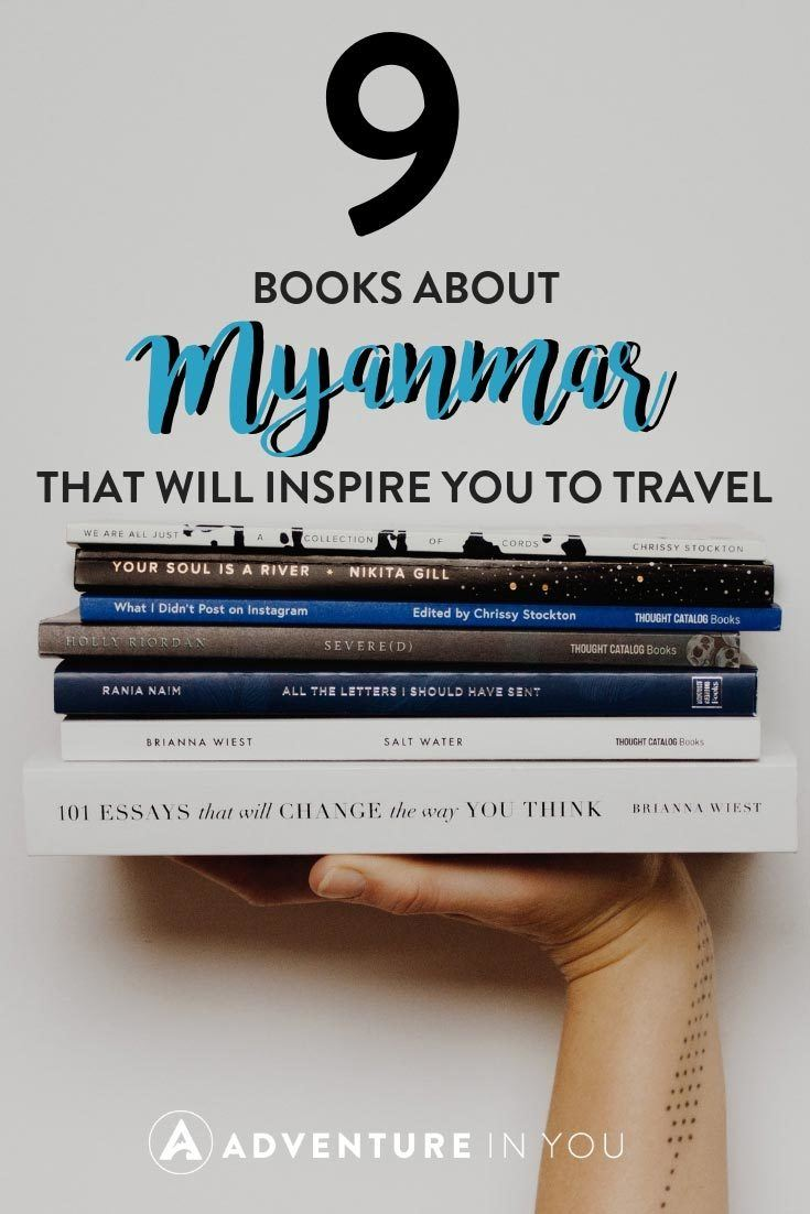 Myanmar Books | Looking for inspiration for your upcoming trip to Myanmar? Here are a couple of my favorite books and novels about the country. #myanmar #myanmartravel