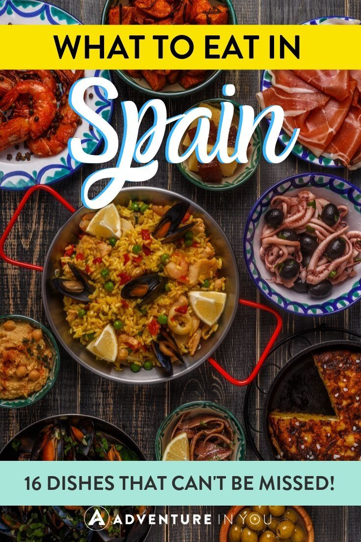 What to Eat in Spain | If you're traveling to Spain, here are 16 must-eat dishes for while you're there, plus everything else you need to know about the Spanish dining scene!